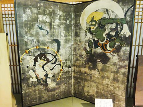 ◆俵屋宗達(たわらやそうたつ) 「風神雷神」