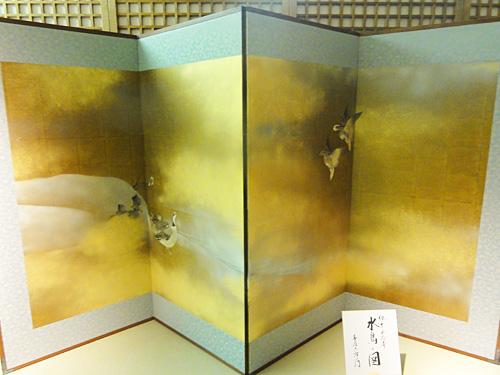◆圓山応挙(まるやまおうきょ) 「水鳥之図」