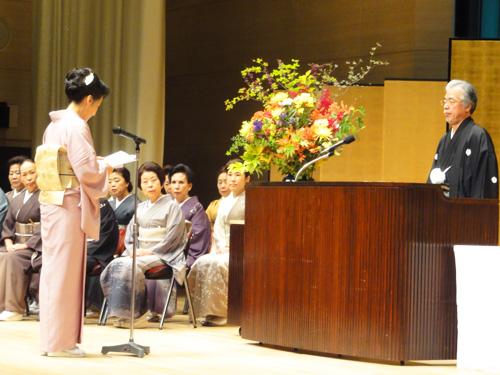 【 生徒代表謝辞 】 「学院の様々なイベントを通して、きものへの想いを深めることができました」 渋谷校:白井 ゆみ子さん