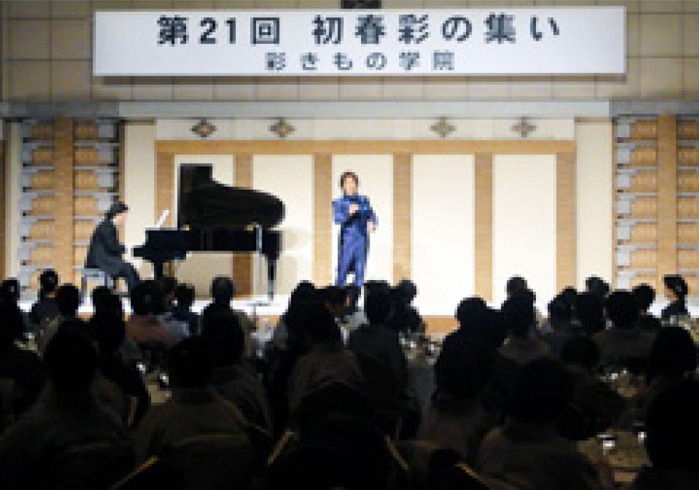 山本耕平さんのオペラ