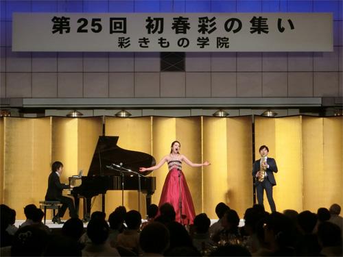 彩きもの学院_コンサート_帝国ホテル