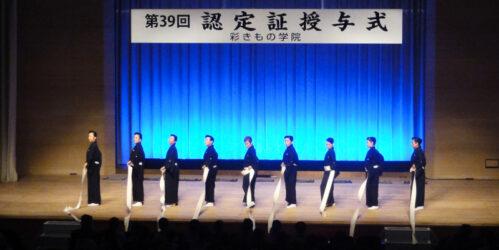 男袴の着付け舞い①」|39回