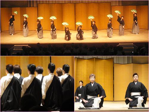 男袴の着付け舞|32回認定式