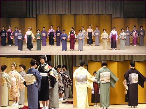 女袴の着付け|32回認定式